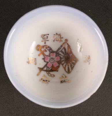 Antique Japanese military WW2 ANCHOR FLAG NAVY sake cup