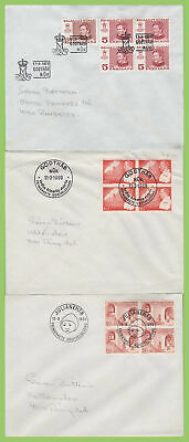 Greenland 1968/1978 Collection of six First Day Covers