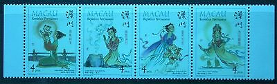 Macau 1998. Legends and Myths (5th Series). Strip of 4. S.G.1035-1038. MH.