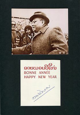 LAOS POLITICIAN Kaysone Phomvihane autograph, signed greeting card mounted