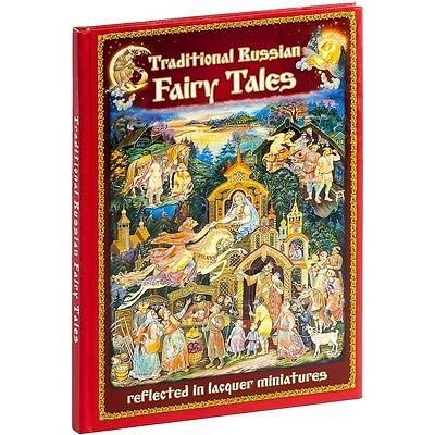 Art Book Traditional Russian Fairy Tales  Lacquer Miniatures In English