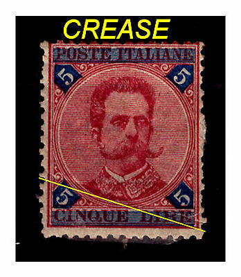 Italy 5 lire Stamp. 1891. SG:61. Crease.  #264