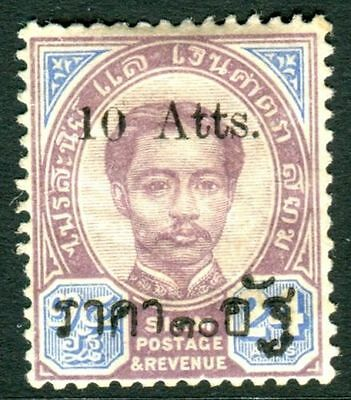 THAILAND SIAM 1895-98 surcharge 10 Atts. on 24 ATTS. LH.