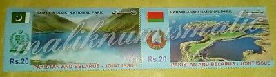 """PAKISTAN 2016,""""JOINT ISSUE BETWEEN PAKISTAN AND BELARUS"""" 2V See Tenant MNH"""