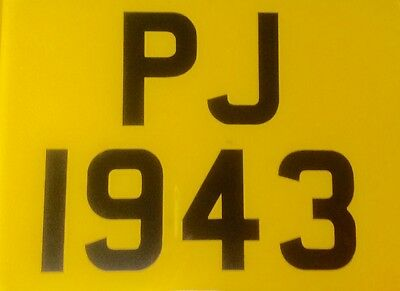 Dateless private plate on retention