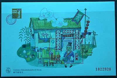 Macau 1997. Lucky Numbers. Miniature Sheet. S.G.MS973. Unmounted Mint.