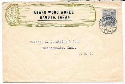 1910's Japan, Nagoya Asano Wood Works Illustrated Advertising Cover to USA