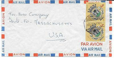 1963 Angola, Portuguese West Africa Airmail Cover to USA