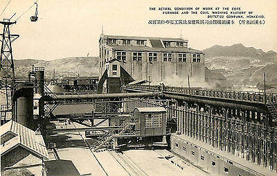Printed Postcard of The Coke and Washing Factory of Baitetsu Firm at Honkeiko