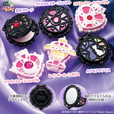 Sailor Moon Stained Mirror complete set of 6 BANDAI Gashapon Free ship