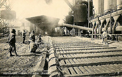 Printed Postcard of Smelting Running Out of Furnace at Honkeiko