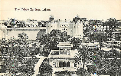 The Palace Gardens, Lahore