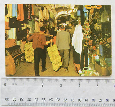 old postcard Jerusalem, Bazar