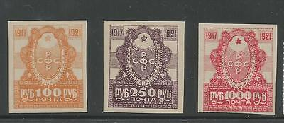 """Russia-RSFSR,1921,SG 227-29 """"Fouth Anniv of October Revolution"""",Imperf.,unused"""