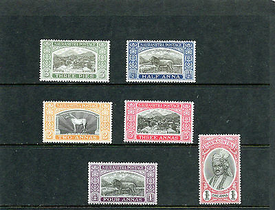 INDIA- SORUTH 1929 issues , values to 1 Rupee , Mtd MINT