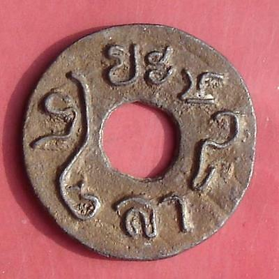 Thailand southern ancient coin