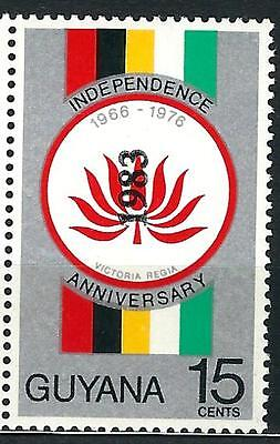 """Guyana Stamp: Overprint """"1983"""" on 15c 10th Anniv. of Independence Sc.#567"""