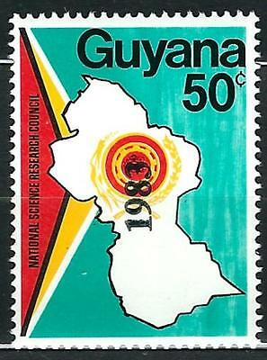 """Guyana Stamp: Overprint """"1983"""" on 50c Nat'l Science & Research Stamp Sc.# 577"""