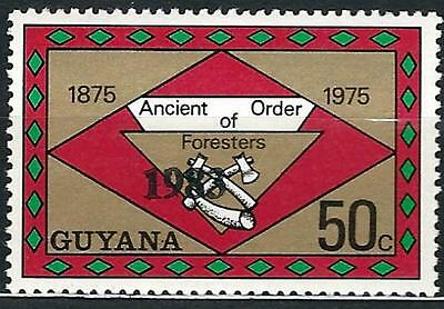 """Guyana Stamp: Overprint """"1983"""" on 50c Foresters Crossing Axes Stamp Sc. # 583"""