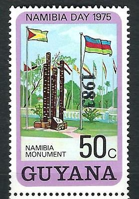 """Guyana Stamp: Overprint """"1983"""" on 50c Nambia Day Freedom Monument Sc.# 582"""