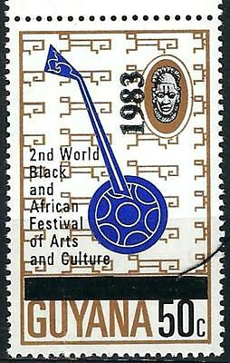 """Guyana Stamp: Overprint """"1983"""" on 50c 2nd Annual African Festival Sc.# 584"""