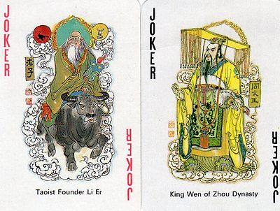 "Pair of RARE  ""Chinese Rulers/Dynasties"" JOKER Playing Cards #114"