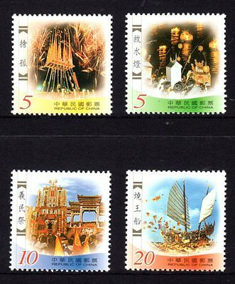 Taiwan 2002 Folk Activities Set 4 MNH