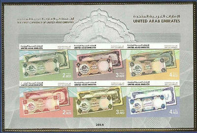 Uae United Arab Emirates Mnh 2014 First Currency Of United Arab Emirates