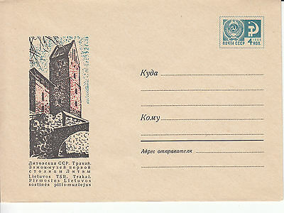 Lithuania/Russia, stationery cover/ ganzsachen, 30/10 -67,Trakai