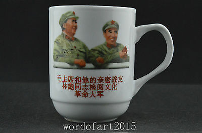 collectibles porcelain handwork painted the cultural revolution period rare cup
