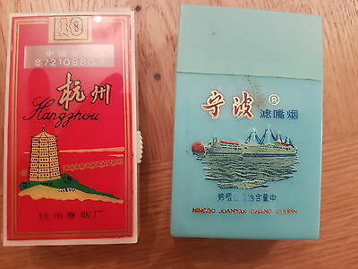 2x Old EMPTY cigarette packets Chinese from CHINA - Plastic!