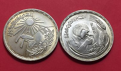 EGYPT-2 coins of (1 Pound )-Silver Coin 1978  & 1981 )in high grade condition.