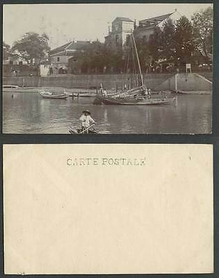 China Old Real Photo Postcard Clock Tower Gate Street View Boats Harbour Jiangxi