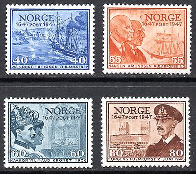 NORWAY 1947 – Tercentenary of Norwegian Post Office – 4 values mint.