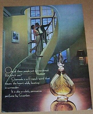 1979 print ad page - Chamade Guerlain lady man kissing Vintage perfume ADVERT