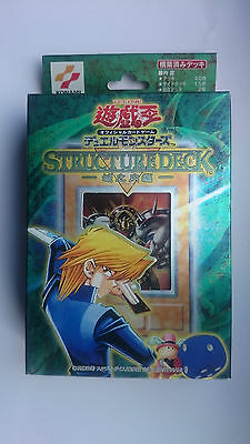 Yu-Gi-Oh Joey Structure Deck Volume 1 Brand New Sealed Unopened