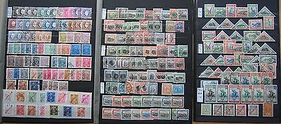 large Collection Sammlung PORTUGAL Moçambique Companhia ab 1982, 6 Scan