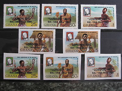 Ghana - London 1980 overprinted sets - perf 13.5 and imperforate - MNH