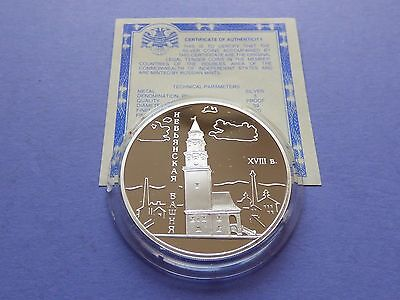 Russia 2007 3 Roubles 1 Oz Silver Proof The Nevyansk Inclined Tower