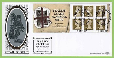 G.B. 2007 'Harry Potter' booklet pane on Benham First Day Cover, London WC