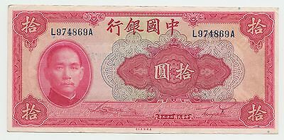 Bank of China 10 Yuan 1940 VF+ P 85b