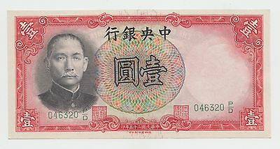 Central Bank of China 1 Yuan 1936 UNC NEUF Pick 212c