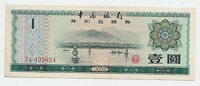 China Foreign Exchange Certificate 1 Yuan 1979 Vf++ P Fx3