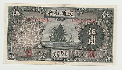 China Bank Of Communications 5 Yuan 1935 aUNC Pick 154