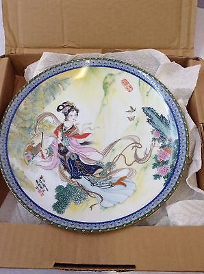 Pao Chai Collectors Plate The Bradford Exchange