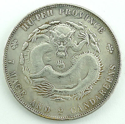 Chinese Hu Peh Province Silver Dragon Dollar Token Coin