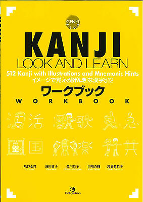 Genki Plus: Kanji Look and Learn (Workbook)