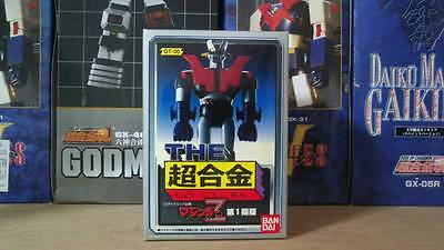 Mazinger Z   GT-00 1st. ver. Limited    Bandai Chogokin  MISB    Shipping Free!