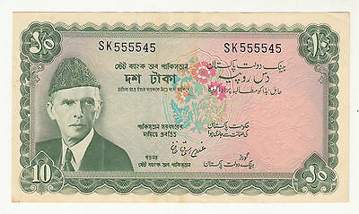 Pakistan Old Rs 10 Near Solid Fancy Number Sk 555545 With 2 Usual Pin Holes Nice