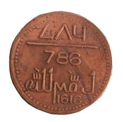 very Rare mughal Indian coin 1616 with lucky number 786